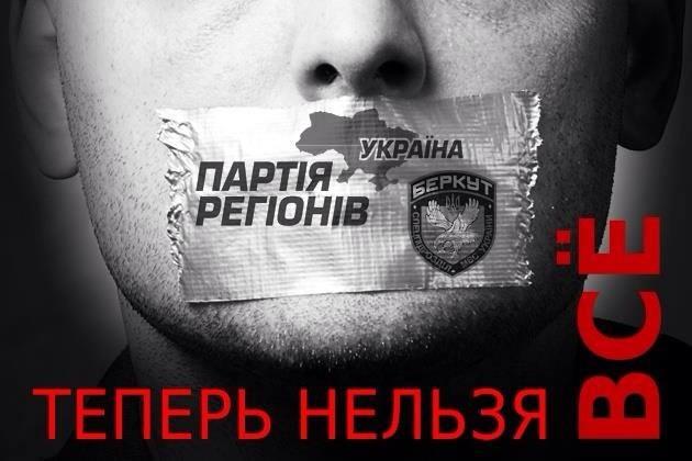 Ukraine law