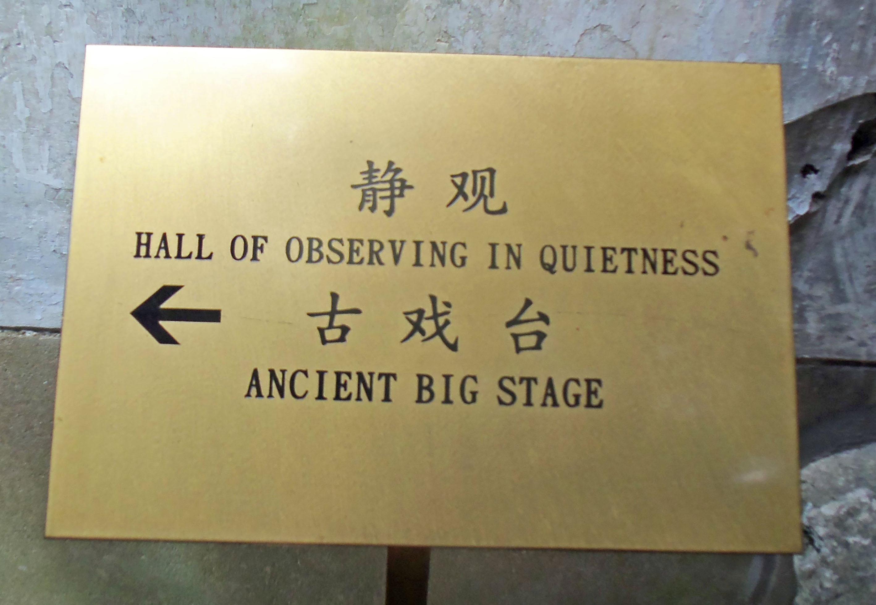 Farewell to 'Chinglish'? China cracks down on bad English ...