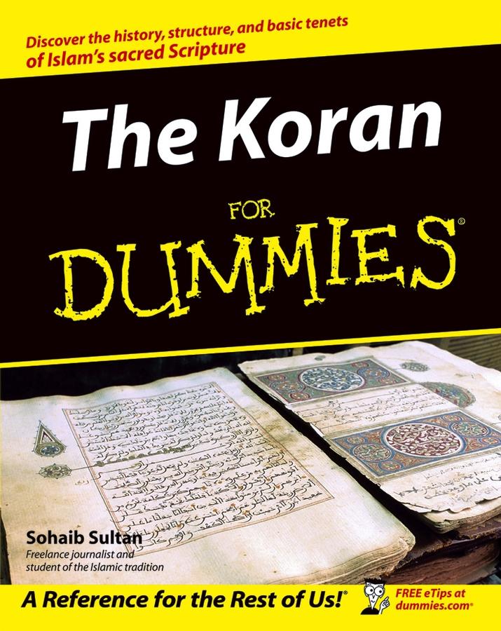 Koran_bookcover