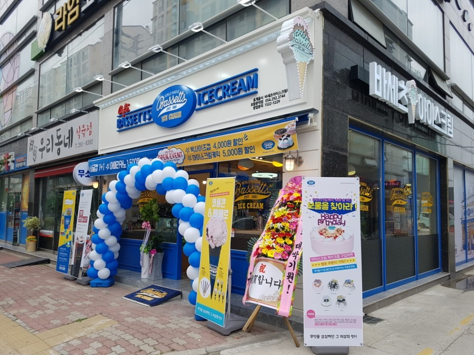 The grand opening of a Bassetts ice cream café in Pohang, South Korea. In just a year-and-a-half, 32 Bassetts have opened in the country.
