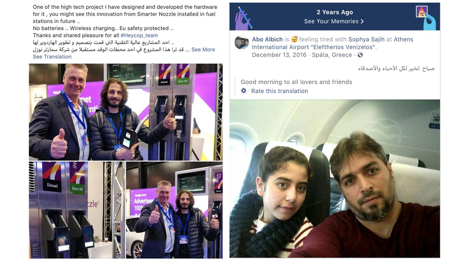 Screenshots of Facebook posts