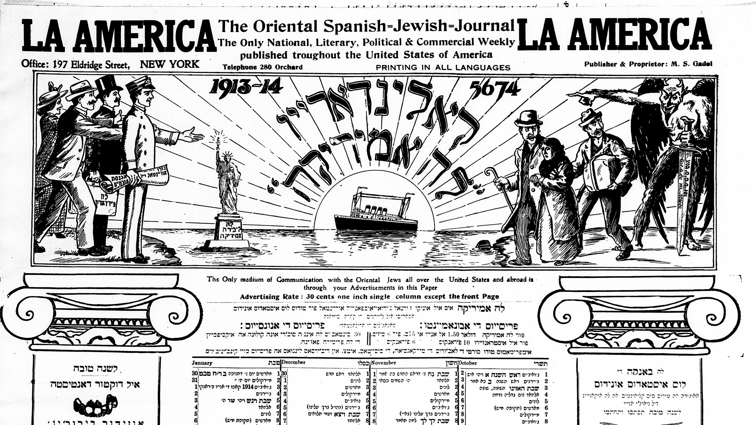 """A black and white image of a newspaper titled """"La Amérika"""""""