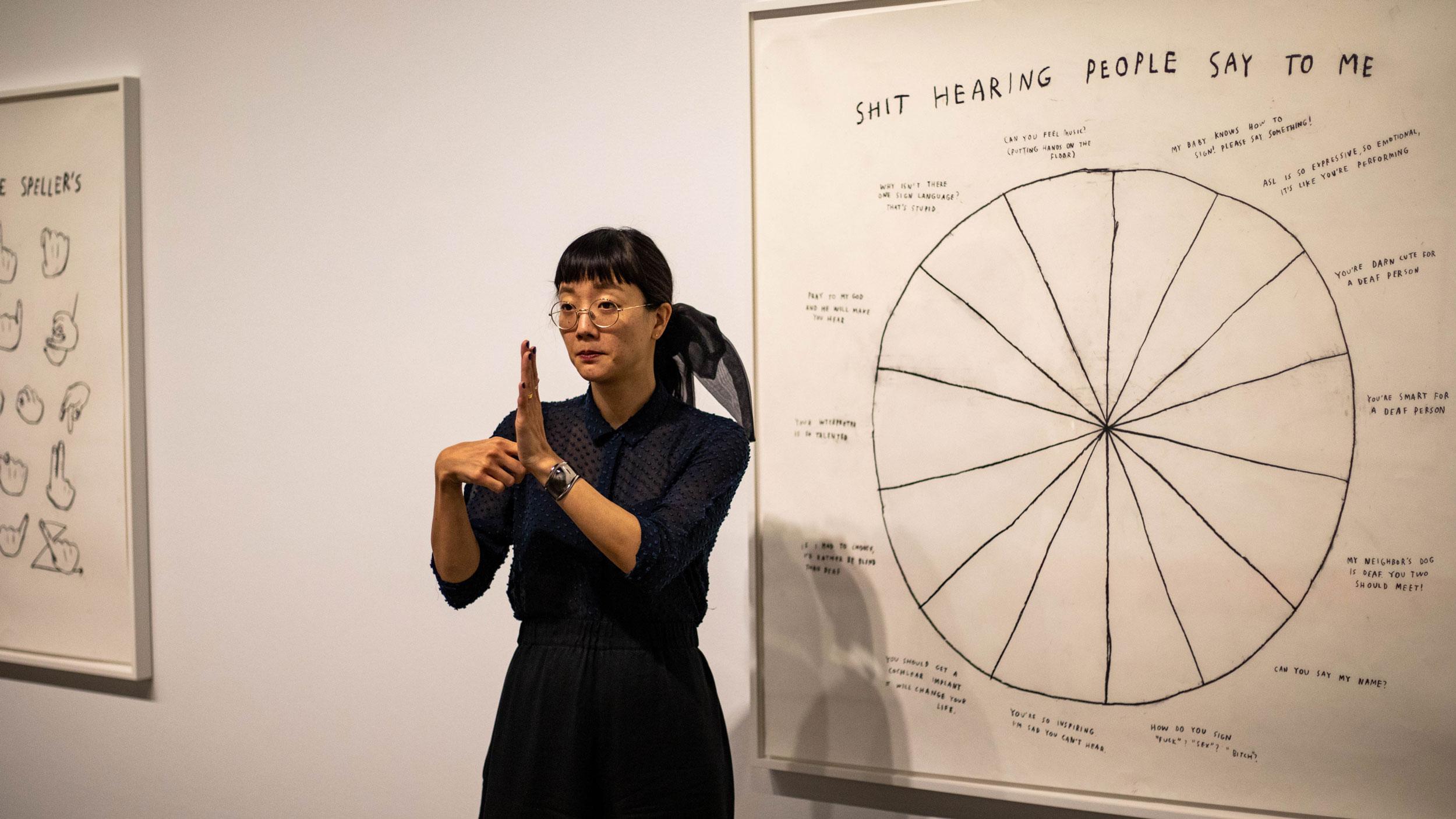 Artist Christine Sun Kim on 'deaf rage' and the power of soundPRI.org