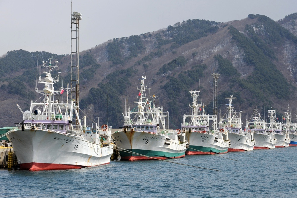 japanese fishing industry essay Why commercial fishing industry of the world concentrated around north  america, europe, norway & japan only what are the geographical.