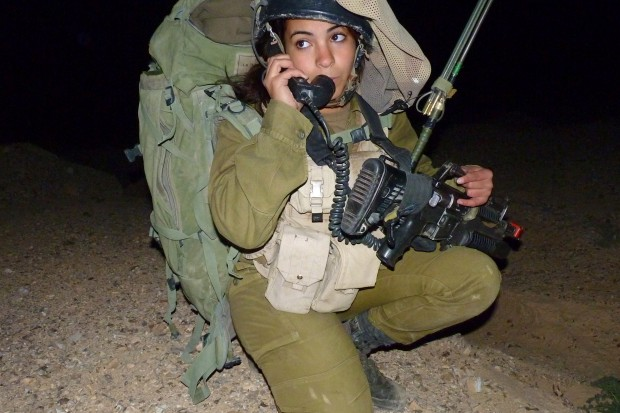 warrior single jewish girls Hot jewish girls/sexy jewish women come in all shapes and sizes, so here are the hottest aka jewish women under 40, voted on by, well, fans of beauty these ar.
