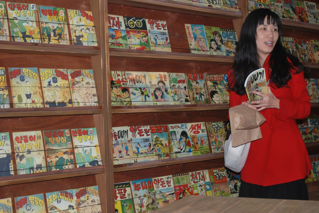 Korean comic books