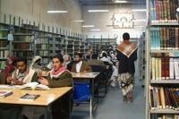 Yemen's Iman University