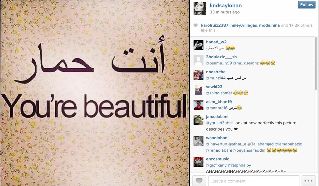Lindsey Lohan Arabic Jackass 2015 4 21jpg Public Radio International