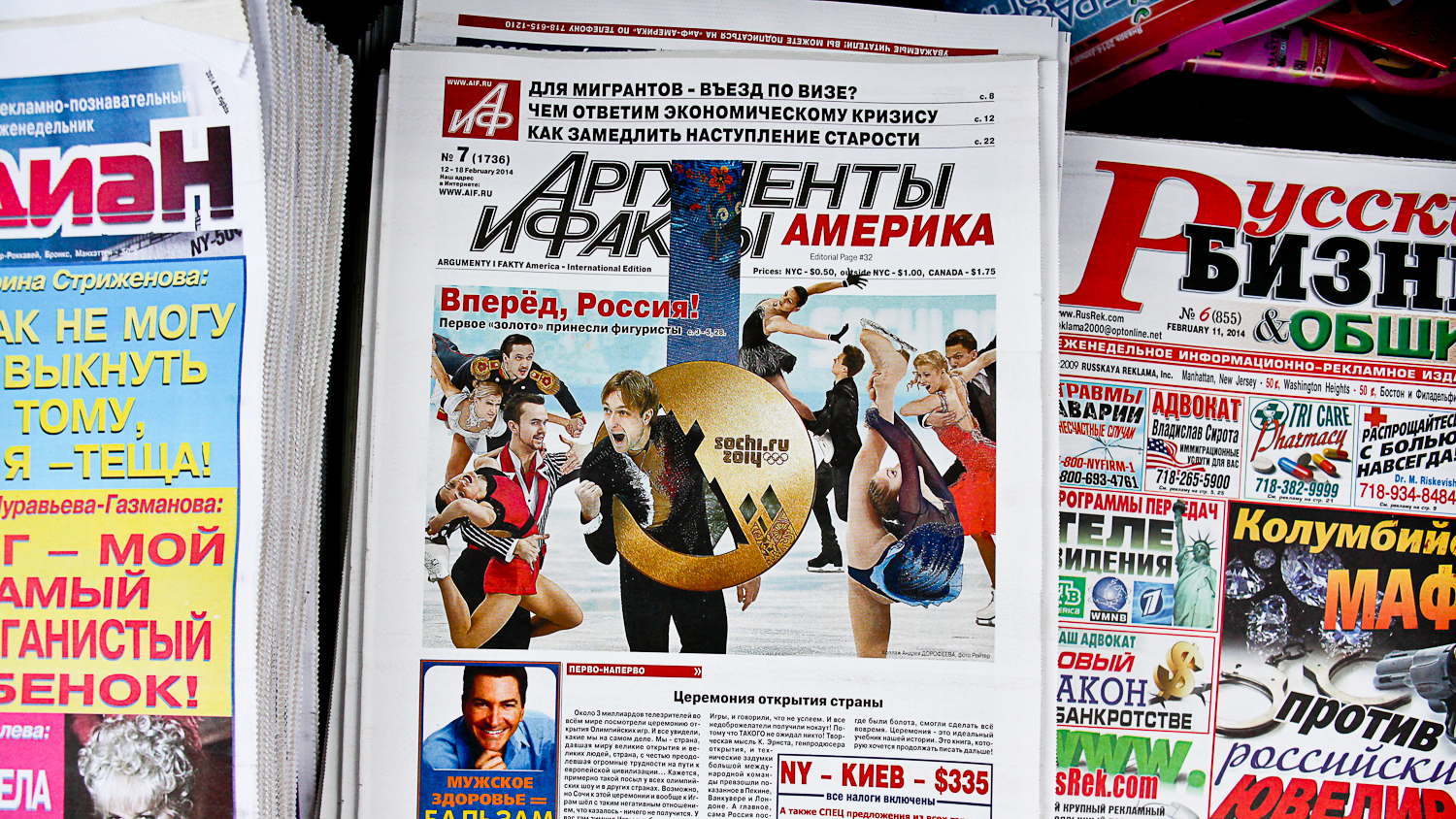 The Russian American Community 13