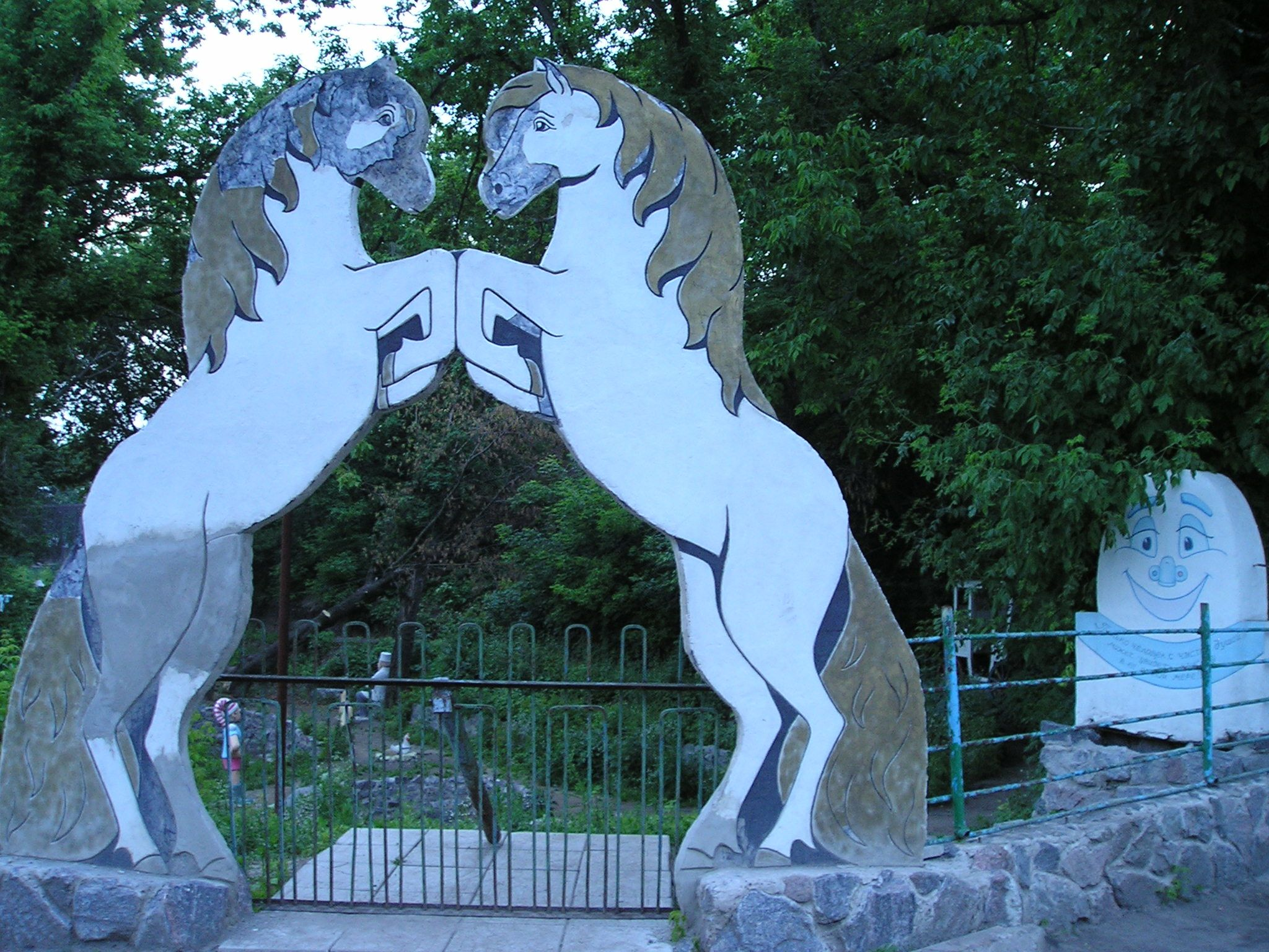 A gate at the Kharkov Zoo in eastern Ukraine.