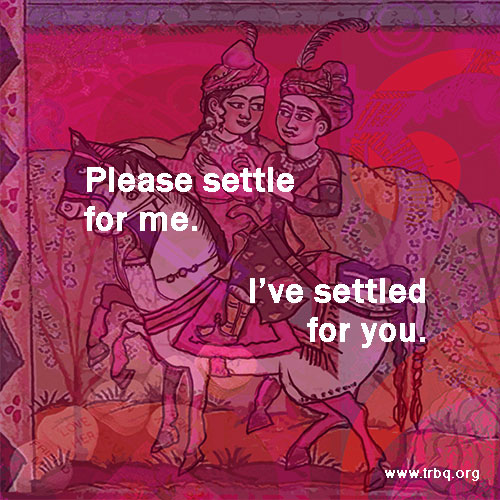 Rational Valentine - Settle