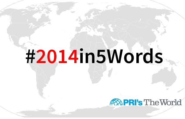 #2014in5Words