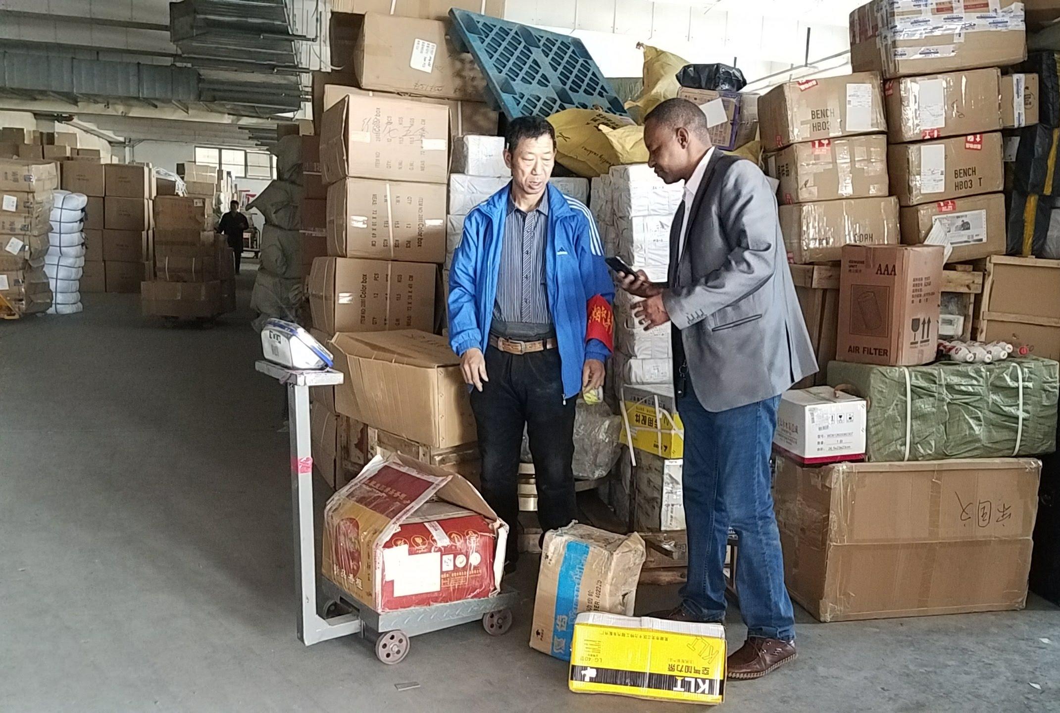 Yiwu warehouse