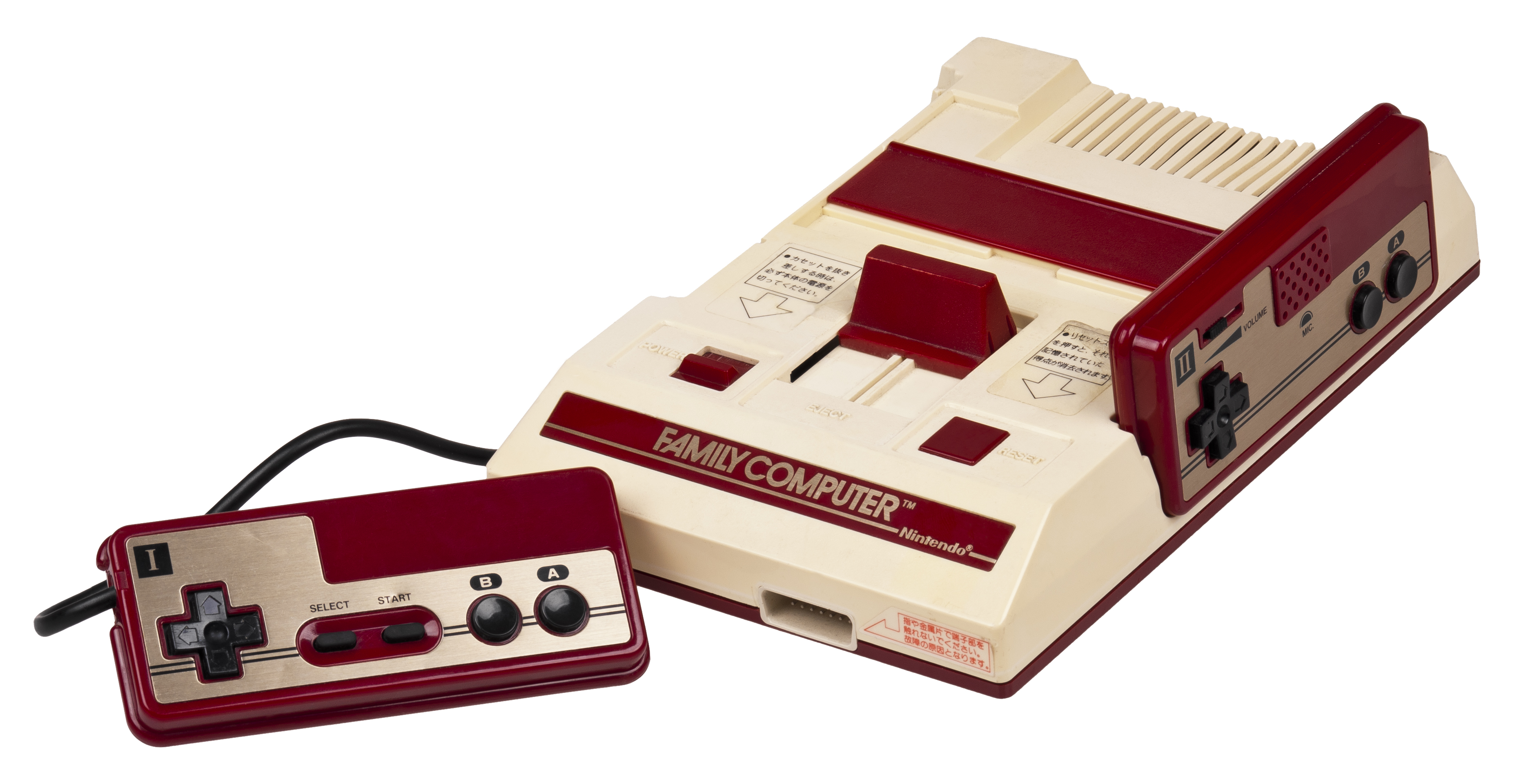 """A Japanese Famicom (short for """"Family Computer"""") video game console made by Nintendo."""