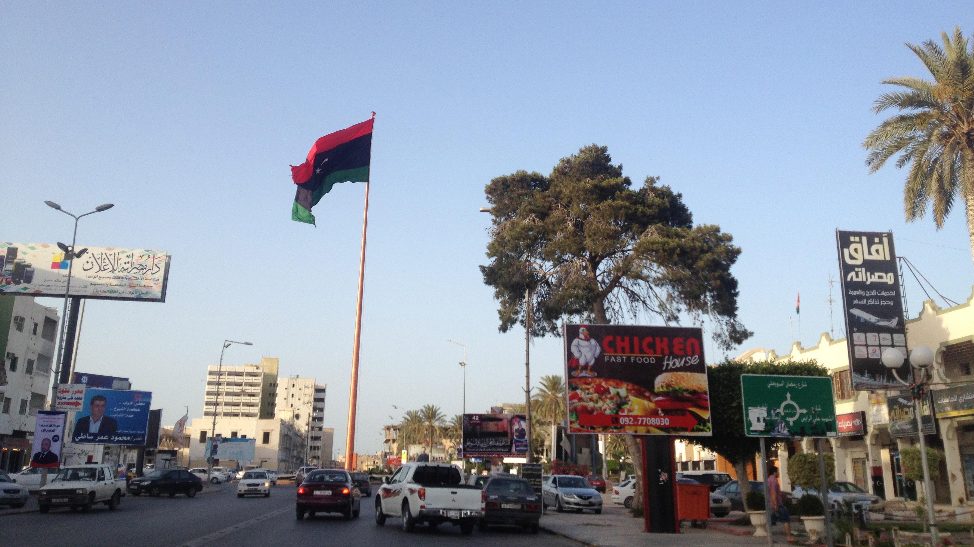 """Résultat de recherche d'images pour """"tripoli city, libya, libyan oil, economy, 2016, 2017"""""""