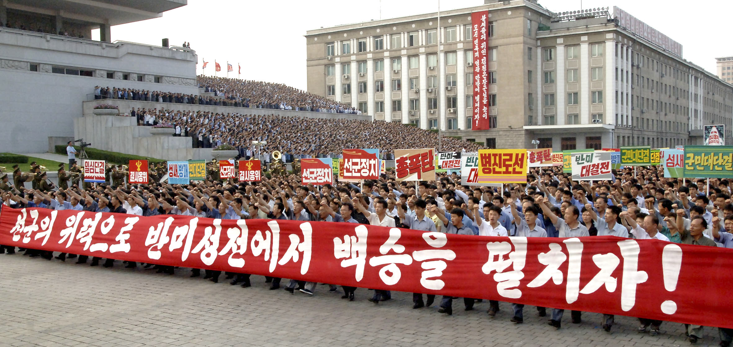 """People attend a mass rally against """"U.S. Imperialists"""" at Kim Il Sung Square in Pyongyang in this undated photo released by North Korea's Korean Central News Agency (KCNA) in Pyongyang June 25, 2014."""