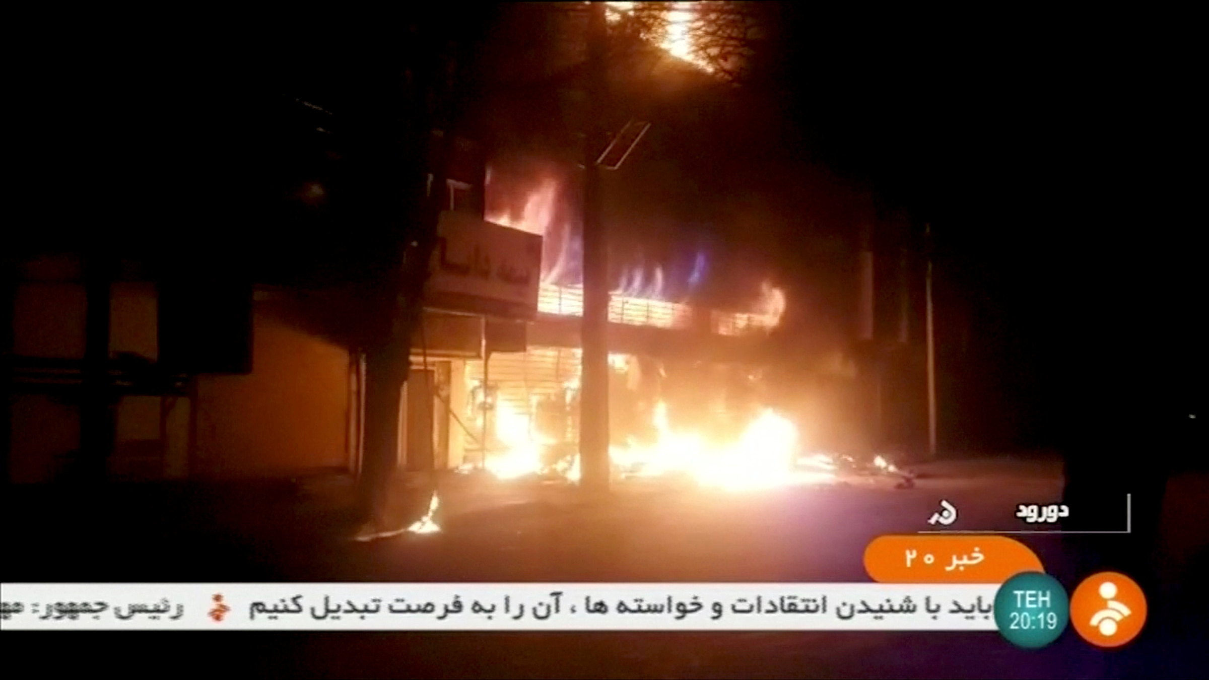 A building burns during street protests in Dorud, Iran.