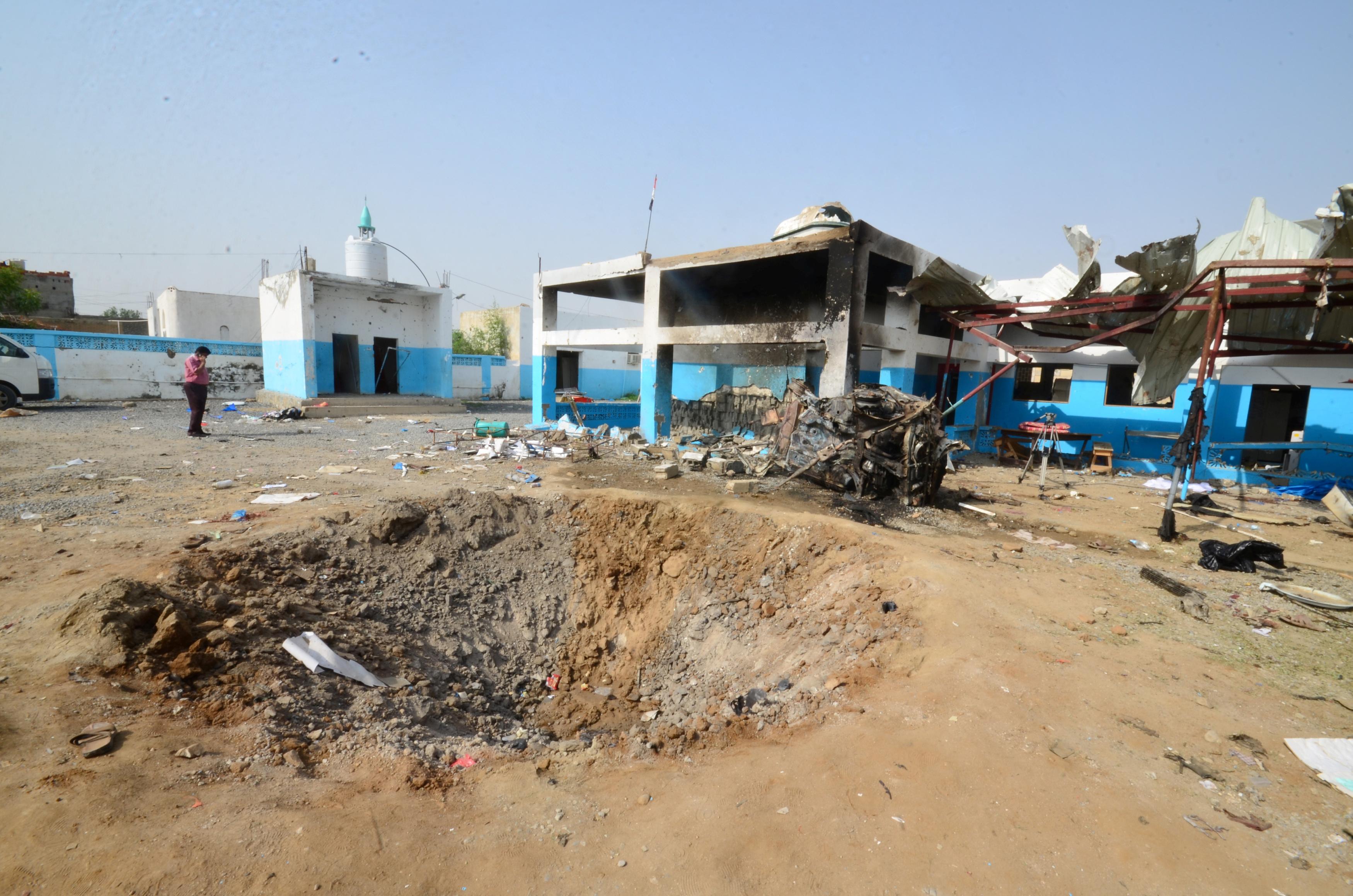 Crater at MSF Hospital Yemen