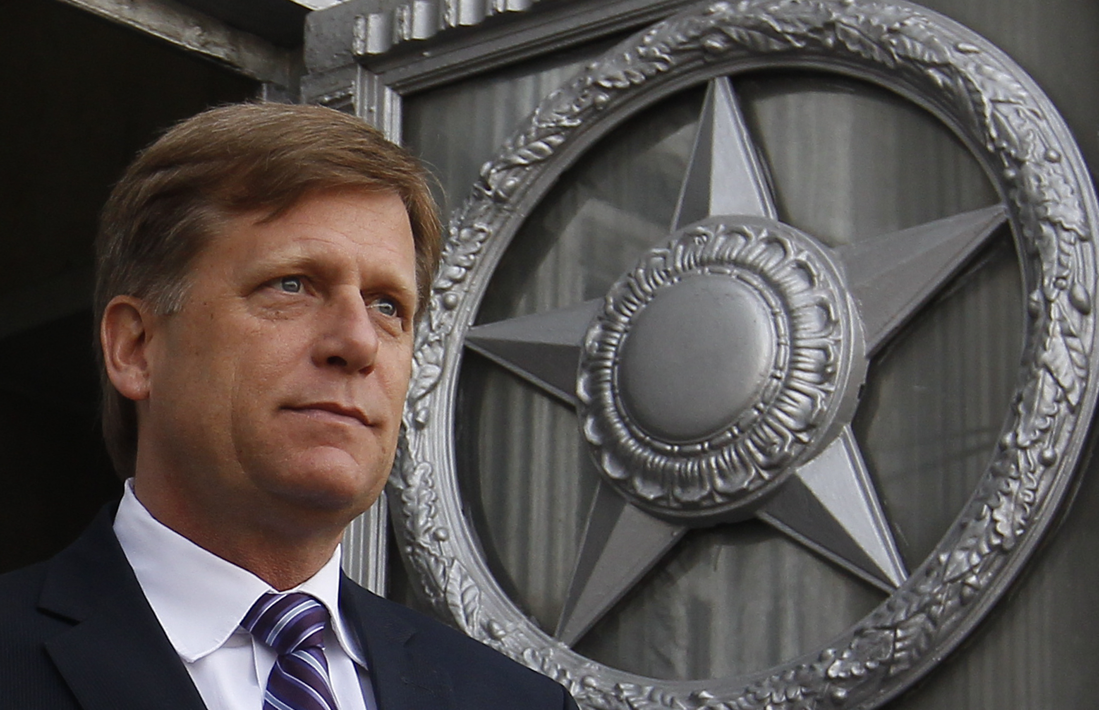 U.S. Ambassador to Russia Michael McFaul is slated to leave his post later this month.