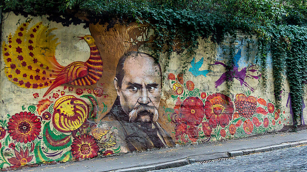 Graffiti portrait of Taras Shevchenko in Kharkiv, Ukraine.