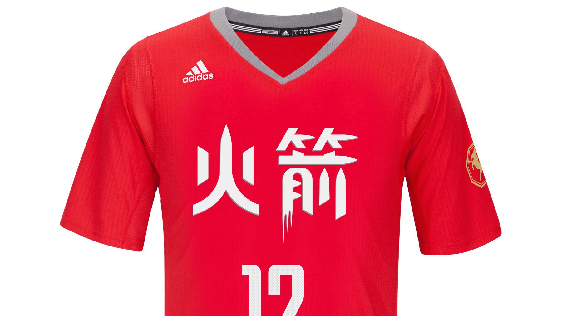 the best attitude 1f56c c87b1 adidas NBA Chinese New Year, Houston, Howard F.jpg