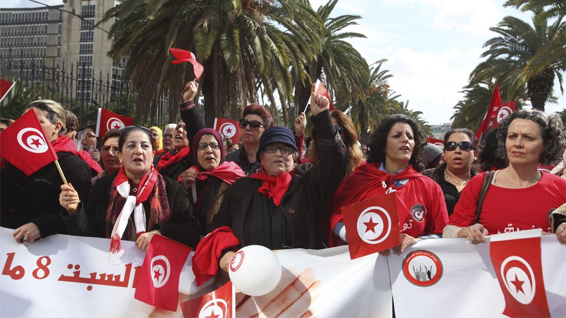 Tunisan women