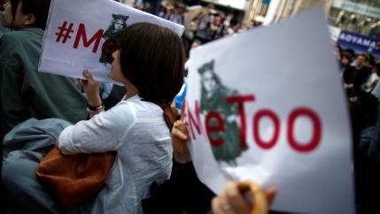 Japan #MeToo