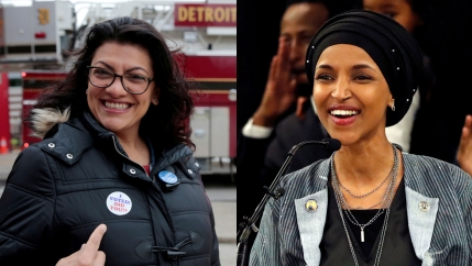 Congressional Representatives-elect Rashida Tlaib, left, and Ilhan Omar, right, will both use Qurans during their ceremonial swearings-in on Jan. 3, 2019.