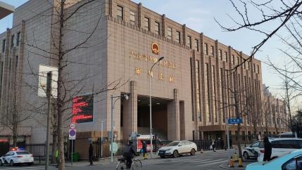 a dreary concrete building