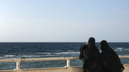 Women at the Corniche in Jeddah, Saudi Arabia.
