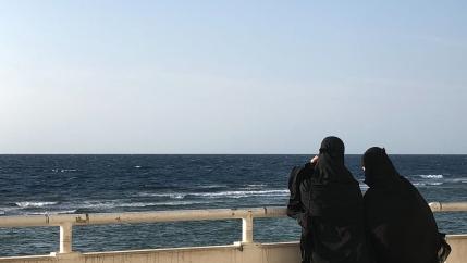 Women at the Corniche in Jeddah, Saudi Arabia.