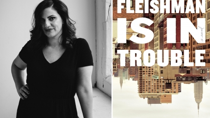 "Taffy Brodesser-Akner and her new book, ""Fleishman Is In Trouble."""