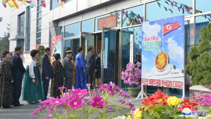 people line up to vote in north korea