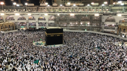 Every year, millions of Muslims from around the world descend upon Mecca, Saudi Arabia for the Hajj.