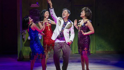 "Francisca Muñoz, Caitlin Cisco, Alan Ariano and Diane Phelan in ""Felix Starro."""