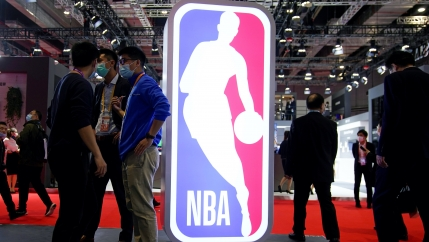 An NBA sign is seen at the third China International Import Expo (CIIE) in Shanghai, China, Nov. 5, 2020.