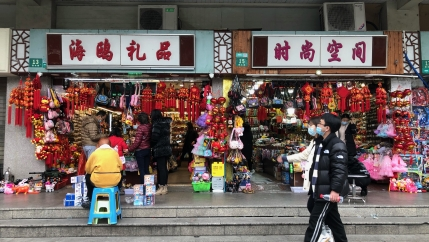Chinese New Years' decorations for sale at Yu Gardens in Shanghai.