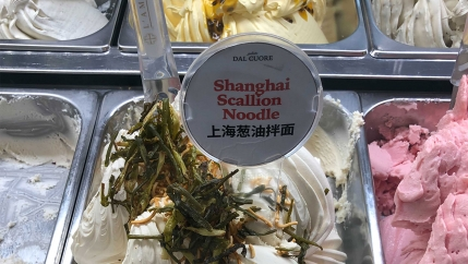 Various ice cream flavors with Shanghai scallion noodle featured in the middle