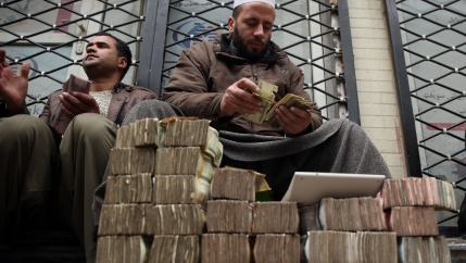 Afghanistan relies on informal money changers more than banks.