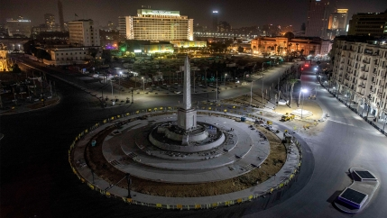 A general view of Tahrir Square in Cairo, Egypt