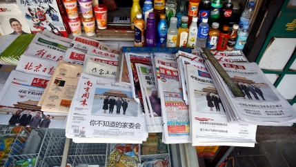 Chinese newspapers featuring a picture of US President Donald Trump a