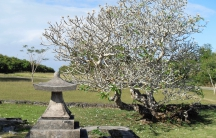 Memorial to the dead on Tinian island, near Saipan, where US planes took off to drop nuclear bombs on Hiroshima and Nagasaki in August 1945