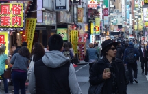 Tokyo's streets are still hopping, after more than two 'lost decades' of low or flat economic growth.