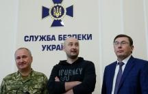 Russian journalist Arkady Babchenko, Ukrainian Prosecutor General Yuriy Lutsenko and state security service chief Vasily Gritsak