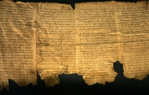 A close up of image of ancient Dead Sea scroll texts.