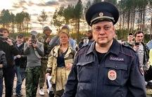 Shiyes police
