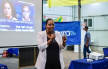 Pnina Tomano-Shata spoke at a town hall meeting for Ethiopian Israeli voters in the town of Or Yehuda ahead of Israel's national election on September 17, 2019.