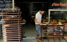 ASyrianrefugee man works at a bakery in Gaziantep,Turkey, May 16, 2016.