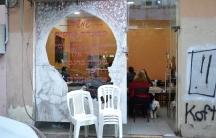 Shamshiri, a Persian restaurant in South Tel Aviv, Israel.