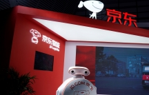 A JD.com sign is seen at the World Internet Conference in Wuzhen, Zhejiang province,China, Oct.20, 2019.